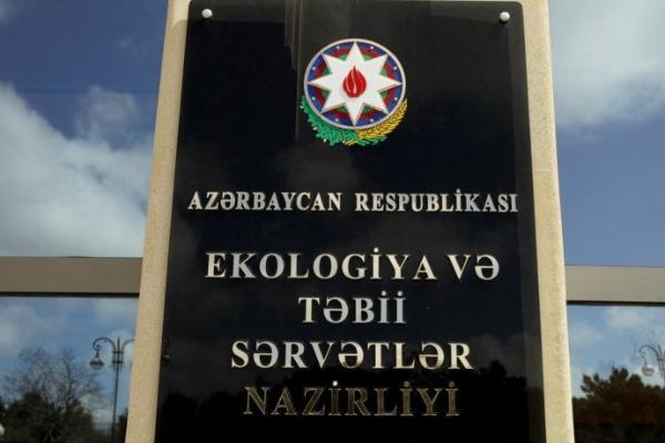 Минэкологии Азербайджана обратилось в суд с требованием прекратить деятельность 23 объектов