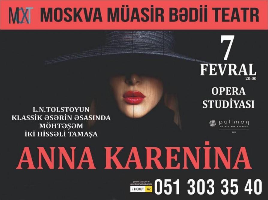 В Баку будет показан спектакль «Анна Каренина»
